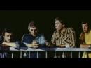 Ар-хи-ме-ды! - Архимеды! (1975)