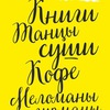 Клуб БЕГЕМОТ| Ресторан| Диско-бар| Петрозаводск