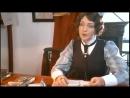 Секретная служба Его Величества 2 серия \ Актриса Хельга ФилипповаЧадская Маргарита Андреевна