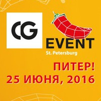 CG EVENT PITER 2016