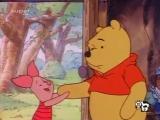 Винни Пух Дисней мультик - Мой Герой - мультфильмы для детей