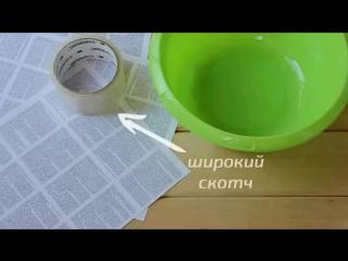 Лайфхакерша. Как сделать невидимую шпаргалку?