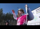 Snowboard World Cup SBX Sunny Valley 2016 Miass