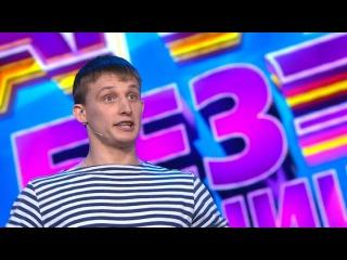 Comedy Баттл. Без границ - Щербак (1 тур) 13.09.2013
