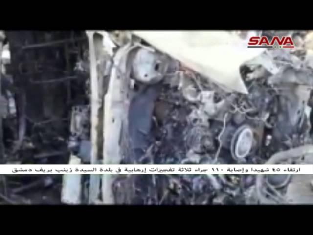 Террористические взрывы в городе Sayeda Зейнаб ,пр.Дамаск