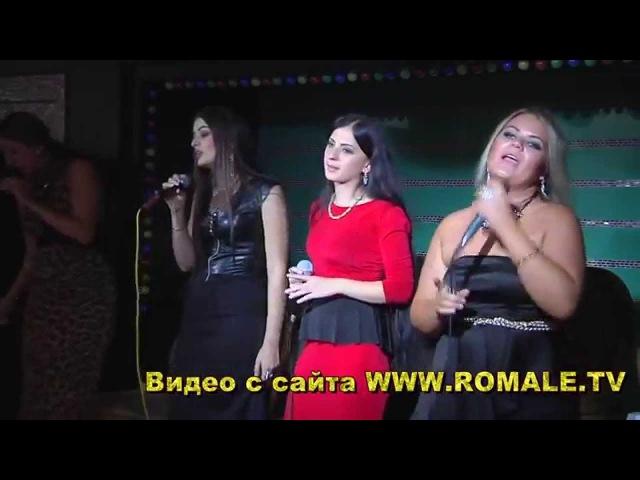 Осенняя Роса выступает в Днепропетровске по приглашению Раджа Заднепряна