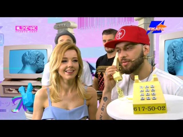 Юлианна Караулова ST в LikeЧас (Премьера видео Море)