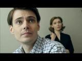 Запретная любовь 1 сезон 19 серия из 21 (сериал 2015 года) драма