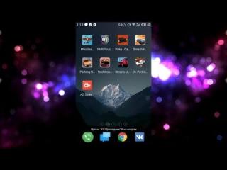 Как установить игры с кэшем на Android 1080p