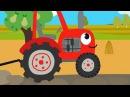 Друзья Животные - Веселая обучающая песенка для детей, малышей - Трактор едет в г ...