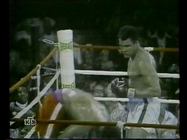 Muhammad Ali vs George Foreman Вл Гендлин старший Мухаммед Али Джордж Форман