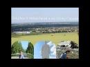 |Поездка в Неберджай и на Сопку Героев|-Anastasia Mi