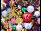 Новогодние игрушки, свечи и хлопушки... А. Хоралов и Натали