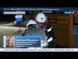 #ХэлоуВоркута|В Воркуте начали затапливать шахту
