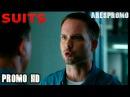Suits 6x06 Promo Suits Season 6 Episode 6 TrailerPreview [HD]