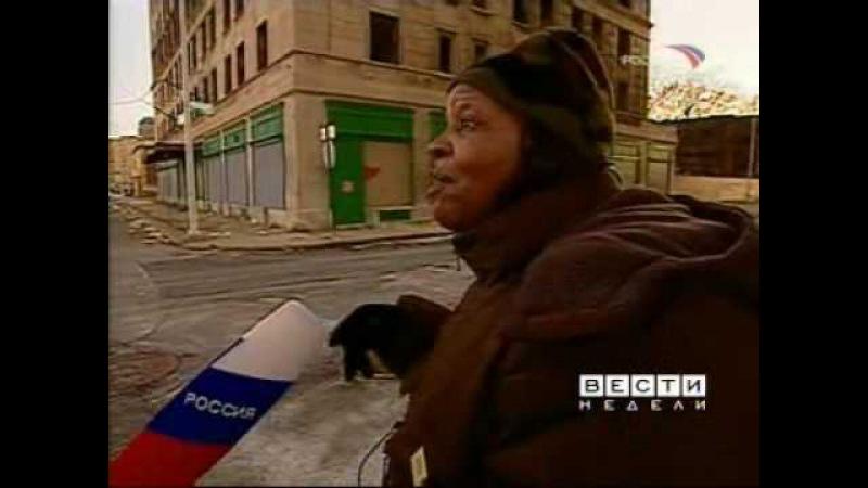 Детройт - город-призрак