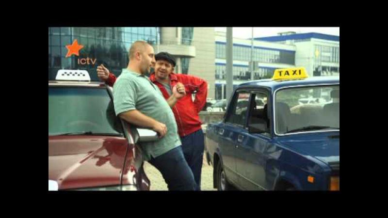 Вокзальные таксисты и ГАИшники - Путевая страна - Серия 5
