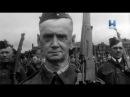 Вторая мировая война цена империи Фильм четвертый В одиночку