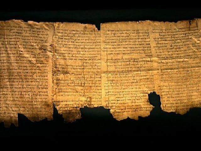 Свитки Мертвого моря и история иудаизма