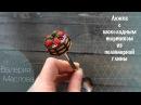 Ложка с шоколадным тортиком из полимерной глины * МАСТЕР КЛАСС / Polymer clay