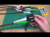 Ремонт стрелы в домашних условиях