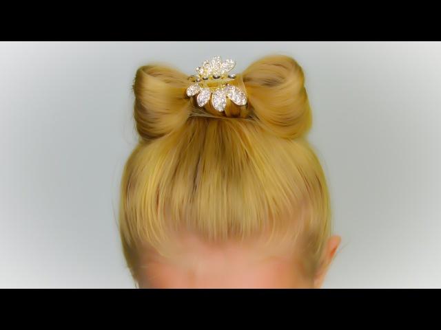 Очень простой БАНТ из волос за 3 минуты. Быстрая прическа в садик (школу) 11