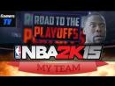 NBA 2K15 MY TEAM 71 ОНЛАЙН Старый перец vs GSW нереальный комбек соперника и потная концовка