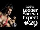 Лестница Mortal Kombat 9: Komplete Edition 29 Sheeva [Ladder Expert][PC]