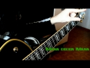 Rammstein - Mann gegen Mann guitar cover by Marteec