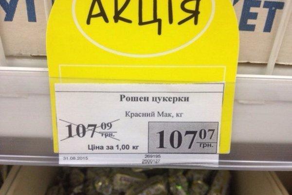 Украина добилась экономического роста, несмотря на конфликт на Донбассе, - Порошенко - Цензор.НЕТ 7056