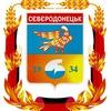 Северодонецкий городской совет