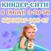 """Частный детский сад """"Киндер-Сити"""" Геленджик"""