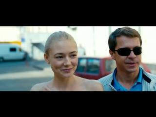 СуперБобровы (2016) смотреть онлайн в хорошем качестве трейлер