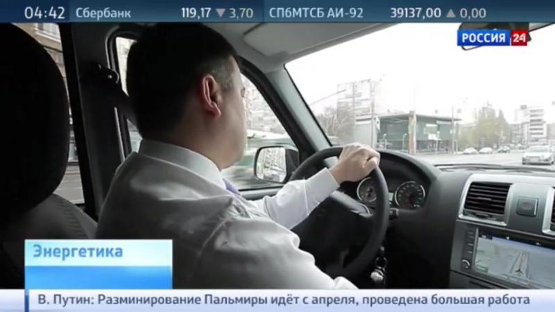 Кирилл Молодцов и Алексей Текслер проводят тест-драйв УАЗ Патриот на природном газе