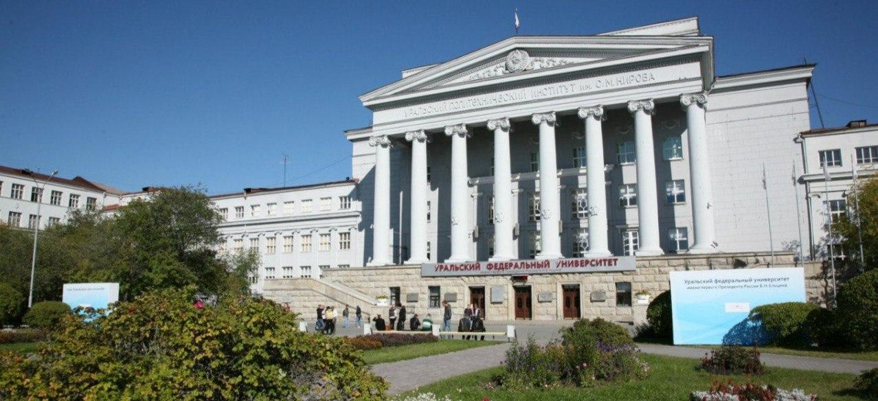До драки дело не дошло: в Екатеринбурге студенты провели пикет против реформ в УрФУ