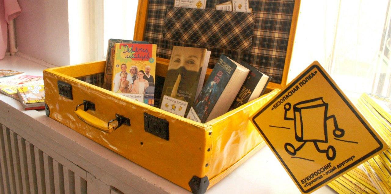 Рай для книголюбов: 10 мест для буккроссинга в Екатеринбурге, где студент может найти книгу по душе