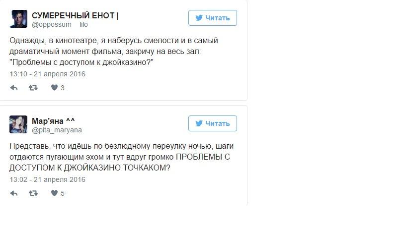 фото К доступом проблемы текст с джойказино