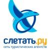 Фирменный офис Слетать.ру – Костомукша