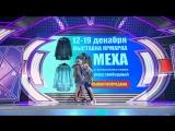 КВН-2016: Сборная Забайкальского края - Реклама