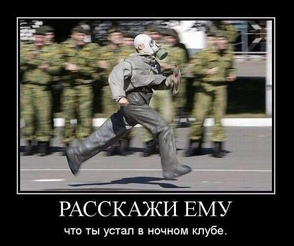 http://cs630429.vk.me/v630429537/3f00b/4gcEERdbVUg.jpg