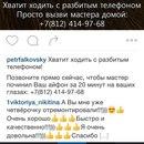 Петр Терентьев фото #44