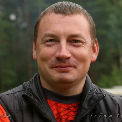 Макс Боруздин
