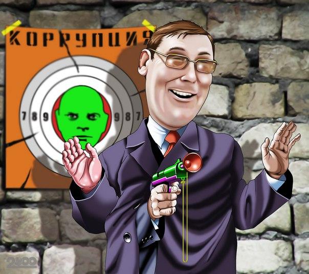 """""""Обращайтесь. Генинспекция работает"""": Луценко сообщил о задержании двух коррупционеров - Цензор.НЕТ 7885"""