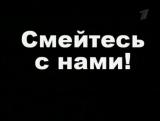 25-ая - Киноконкурс (КВН Премьер лига 2009. Первая 1/8 финала)