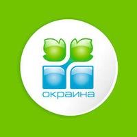 okraina51