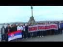 Русские парни в Севастополе поют Косово, Косово