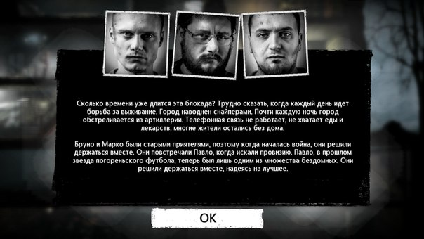 this war of mine скачать