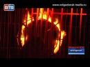 Полосатый рейс доехал до Волгодонска. Питерский цирк подарил городу фееричную программу