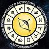 """Школа практикующего астролога """"Мистерия Юпитера"""""""