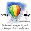 ScrapDays. Ткани Dailylike и Art Gallery Fabrics